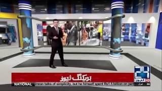 Aaj Bhi Meri Video Bana Kay Laga Dena | Shahbaz Sharif | 24 News HD