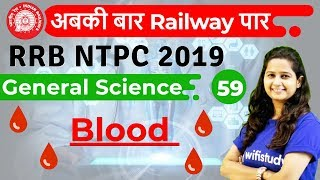 9:30 AM - RRB NTPC 2019 | GS by Shipra Ma'am | Blood