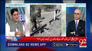 Which is the major issues of BNP-M party about Balochistan?: Muhammad Malick | 20 Oct 2018