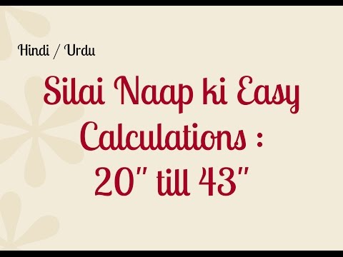 Hindi / Urdu :  Silai Naap / Sewing Pattern Formula / Make Dress Pattern / Formulas for Dress Making