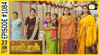 Vamsam - வம்சம்   Tamil Serial   Sun TV    Epi 1084   23/01/2017