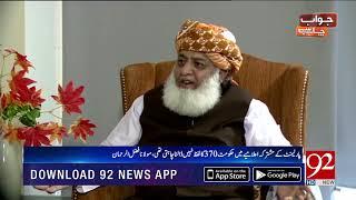 JAWAB CHAHYE With  Dr Danish | 26 September 2019 | Maulana Fazal ur Rehman | TSP