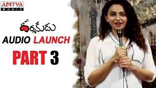 Darshakudu Audio Launch Part - 3 || Darshakudu Movie || Ashok Bandreddi, Eesha Rebba