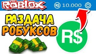 FREE ROBUX Videos - votube net