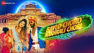 Bavlo Choro Nakhrali Chori | Leena Jumani | Swaroop Khan | Ravi Gopilal Tak | Akshay Tak