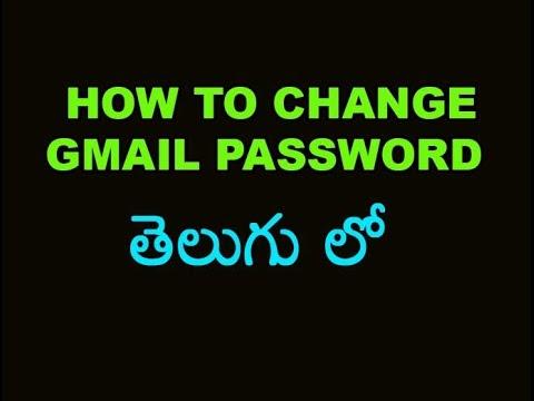 How to change gmail password Telugu