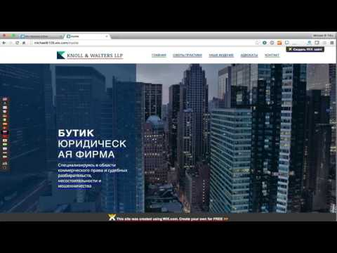 Translating Wix sites using Translation Exchange