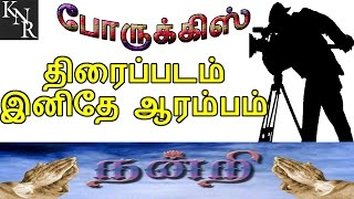 Download Tamil|Tamil Cinema|Tamil Cinema News|Tamil Cinema Seithigal|Kollywood News|Tamil Cinema Latest News| Video