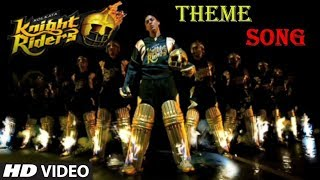 2017 World Cup T20 Song Download