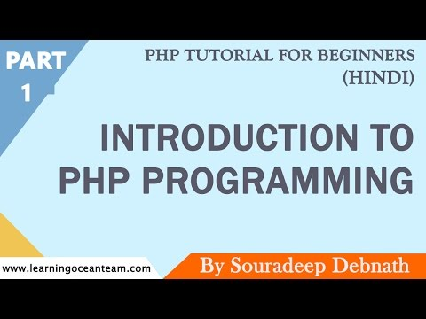 Introduction to PHP Programming | PHP Tutorial for Beginners In Hindi - 1