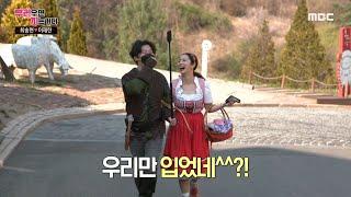 [부러우면 지는거다] 갑분알프스..? 사냥꾼과 소녀로 변신한 송현&재한! 20200525