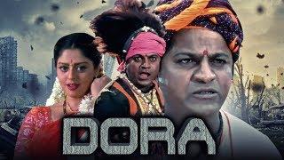 Dora (Kurubana Rani) 2019 New Hindi Dubbed Movie | Shiva Rajkumar, Nagma, Sumithra