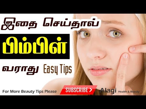 How to remove and prevent pimple | Home remedies for pimples in Tamil | Tamil Beauty Tips