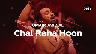 Coke Studio Season 12   Chal Raha Hoon   Umair Jaswal