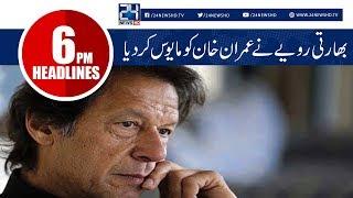 News Headlines   6:00 PM   22 Sep 2018   24 News HD