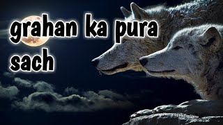 aahat - episode 21 of thirty one-aahat - episode 21 of thirty one
