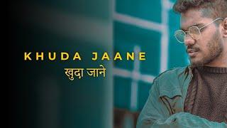 Khuda Jaane (Cover) |  ChamelShav (ft. Dulshara De Alwis)