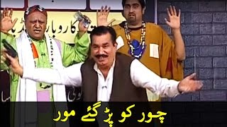 Khabardar Aftab Iqbal 14 January 2017 - Amil Baba - Express News
