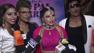 Rakhi Sawant at Screening of Mausam Ikrar ke Do Pal Pyar Ke