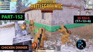 """PUBG MOBILE   AMAZING """"36 KILLS"""" WITH SQUAD IN VIKENDI MAP CHICKEN DINNER"""