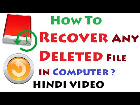 How To Recover Any Deleted File In Pc [ HINDI VIDEO ]