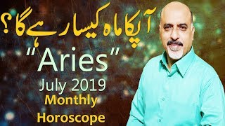 Weekly horoscope Aries to Pisces 7 June to 13 July 2019 JAWA