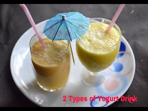 Summer Special Quick & Easy 2 Types of Yogurt Flavoured Drink | Squash Drink Recipe - Bengali #349
