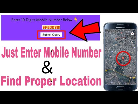 how to trace mobile number using gps l how to trace mobile number Exact Location