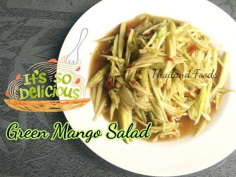 Thai Foods | Som Tham | Green Mango Salad