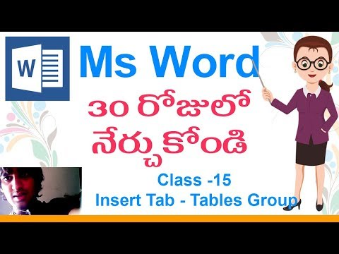 Ms Office in Telugu | Ms Word Classes in Telugu - Class -15 |🚶| Ms-Word Tables Group