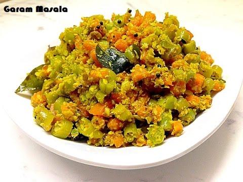 Carrot Beans Thoran / Stir Fry