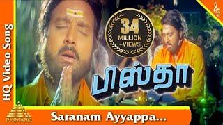 Saranam Ayyappa Video Song Pistha Tamil Movie Songs  Karthik  Nagma Pyramid Music