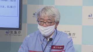 【ノーカット】熊本・鹿児島に大雨特別警報 気象庁・国交省会見