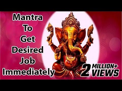 Mantra To Get Desired Job Immediately l Shree Ganesha Mantra l श्री गणेश मंत्र