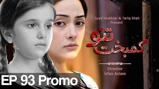 Kambakht Tanno - Episode 93 Promo | Aplus