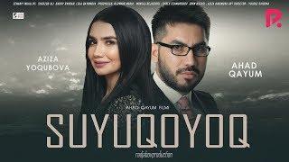 Suyuqoyoq (o'zbek film)   Суюкоёк (узбекфильм) 2019 #UydaQoling