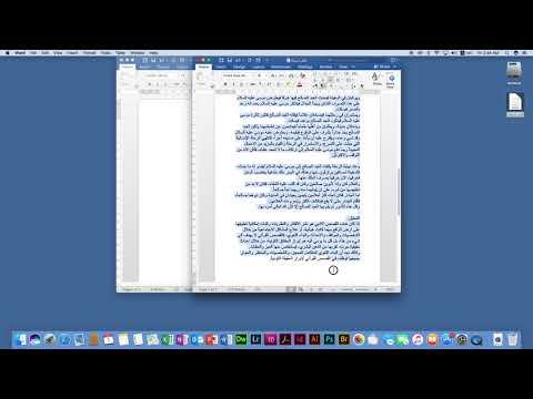 Microsoft Office for Mac Support Arabic