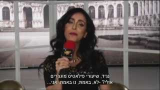 ריטה נוטשת בזעם את הראיון עם ירדן ליאון