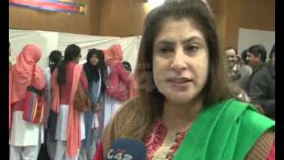 Government Queen Mary College Science Exhibition Pkg By Akmal Somroo City42