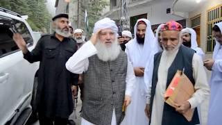 Arrival of Hazrat Peer Syed Anwar Shah Gilani Qadri Baghdadi (DBA) at Sidra Sharif House