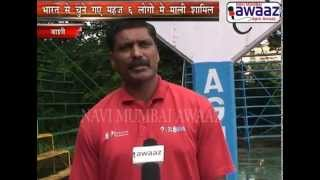 Navi Mumbai Awaaz - Fr Agnel Basket Ball Coach Attends Jr NBA Clicinic