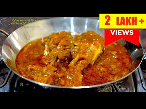 Hot & Spicy Chicken Drumsticks Curry | Chicken Curry Recipe