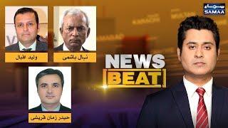 Naya Pakistan magar nizam purana | News Beat | SAMAA TV | 07 September 2019