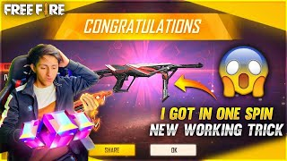 I Got Cobra Mp40 In Just One Spin New 100% Working Trick - Garena Free Fire