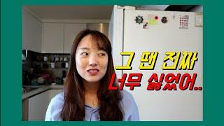 [쏘이랭킹] 솔직히 가장 힘들었던 여행지 TOP3(주관주의)