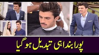 Chai Wala Complete MakeOver Shocked Everyone