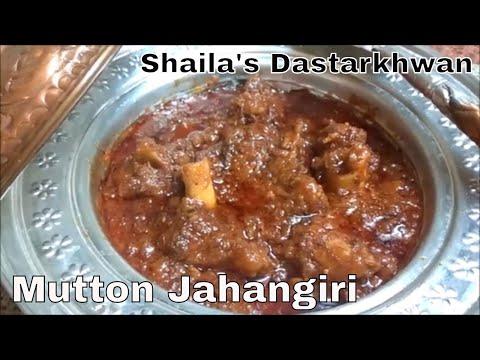 Mutton Jahangiri Recipe in English Hindi Urdu مٹن  جہانگیری  मटन जहांगीरी Yakhni Mutton Curry