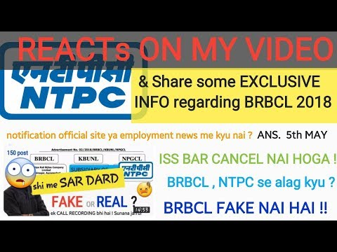 NTPC reply ME : BRBCL ( BKN ) diploma trainee recruitment 2018 : EXCLUSIVE INFO.