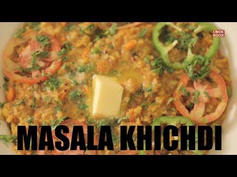 How To Make Masala Khichdi | Indian Recipe | Khichdi Recipe | Hindi Recipe | Cook Book Recipe