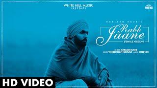 Rabb Jaane (Female Version) | Harleen Kaur | Muklawa | New Punjabi song 2019 | White Hill Music